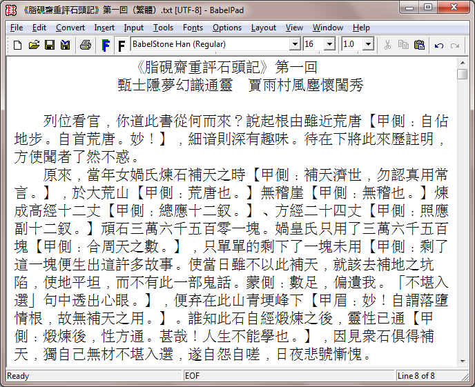 BabelStone Fonts : BabelStone Han